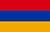 armenisch - Հայերեն լեզու