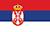 serbisch - srpski